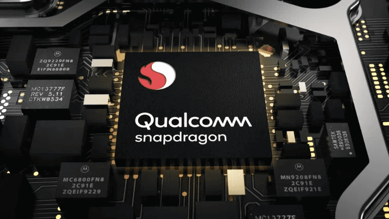 Qualcomm® Snapdragon™ 665 является